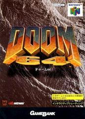 Doom 64 JP Nintendo 64 Prices