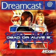 Dead or Alive 2 PAL Sega Dreamcast Prices