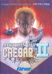 Ambition of Caesar II JP Sega Mega Drive Prices
