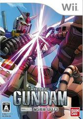 Mobile Suit Gundam: MS Sensen 0079 JP Wii Prices