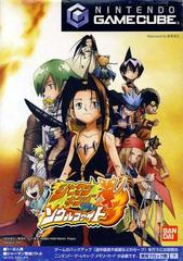 Shaman King: Soul Fight JP Gamecube Prices