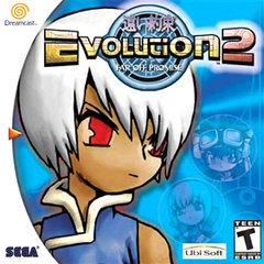 Evolution 2 Far off Promise Sega Dreamcast Prices