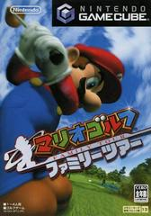 Mario Golf Family Tour JP Gamecube Prices