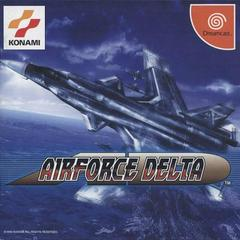 Airforce Delta JP Sega Dreamcast Prices