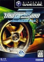 Need for Speed Underground 2 JP Gamecube Prices