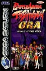 Battle Arena Toshinden Ultimate Revenge Attack PAL Sega Saturn Prices