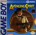 Avenging Spirit | GameBoy