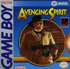 Avenging Spirit GameBoy Prices