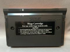 Cartridge, Back | Kenseiden Sega Master System