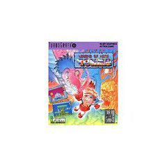 Legend of Hero Tonma TurboGrafx-16 Prices