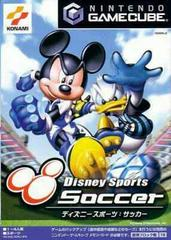 Disney Sports Soccer JP Gamecube Prices
