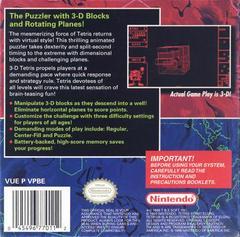 3D Tetris - Back | 3D Tetris Virtual Boy