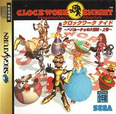 Clockwork Knight JP Sega Saturn Prices