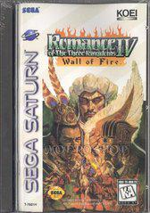 Romance of the Three Kingdoms IV Wall of Fire Sega Saturn Prices