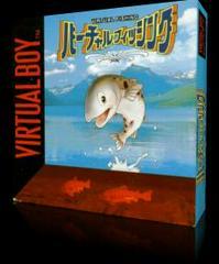 Virtual Fishing JP Virtual Boy Prices