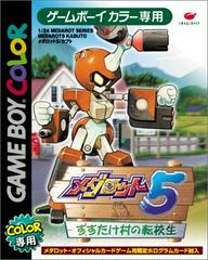 Medarot 5 [Kabuto Version] JP GameBoy Color Prices