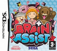Brain Assist PAL Nintendo DS Prices