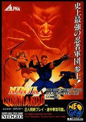 Ninja Commando Neo Geo Prices