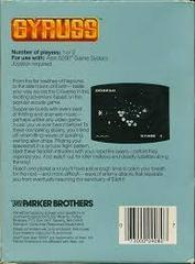 Gyruss - Back   Gyruss Atari 5200