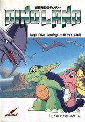 Dino Land JP Sega Mega Drive Prices
