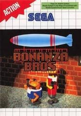 Bonanza Brothers PAL Sega Master System Prices