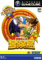 Hudson Selection Vol. 4: Adventure Island JP Gamecube Prices