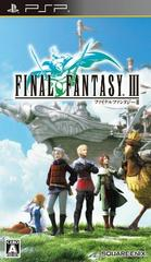 Final Fantasy III JP PSP Prices