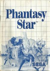 Phantasy Star - Instructions | Phantasy Star Sega Master System