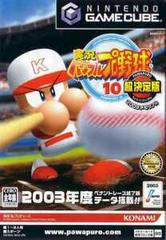 Jikkyou Powerful Pro Yakyuu 10 Chou Ketteiban JP Gamecube Prices