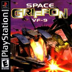Space Griffon Playstation Prices