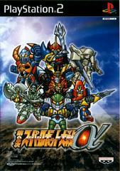 Dai-2-Ji Super Robot Wars Alpha JP Playstation 2 Prices