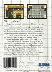 Alien Syndrome - Back | Alien Syndrome Sega Master System