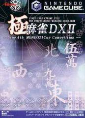 Kiwame Mahjong DX2 JP Gamecube Prices
