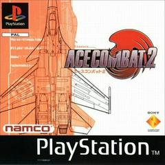 Ace Combat 2 PAL Playstation Prices