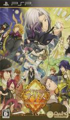 Daiya no Kuni no Alice: Wonderful Mirror World JP PSP Prices