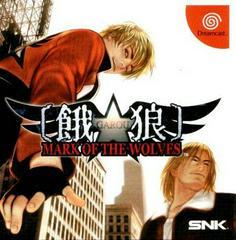 Garou: Mark of the Wolves JP Sega Dreamcast Prices