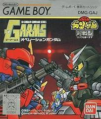 G-Arms Operation Gundam JP GameBoy Prices