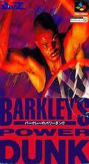 Barkley's Power Dunk Super Famicom Prices