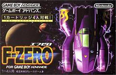F-Zero JP GameBoy Advance Prices