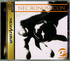 Digital Pinball: Necronomicon JP Sega Saturn Prices