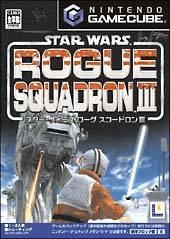 Star Wars Rogue Squadron III Rebel Strike JP Gamecube Prices