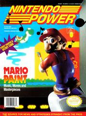 [Volume 39] Mario Paint Nintendo Power Prices