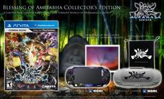 Muramasa Rebirth: Blessing of Amitabha Collector's Edition Playstation Vita Prices