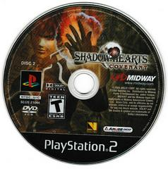 Game Disc 2 | Shadow Hearts Covenant Playstation 2