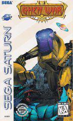 Ghen War Sega Saturn Prices