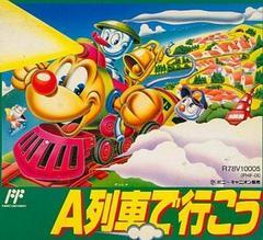 A Ressha de Ikou Famicom Prices