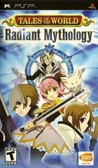 Tales of the World Radiant Mythology PSP Prices