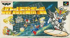 Battle Dodge Ball Super Famicom Prices