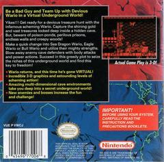 Wario Land - Back | Wario Land Virtual Boy