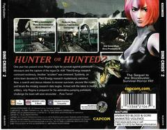 Back Of Case | Dino Crisis 2 Playstation